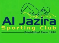 Al Jazira Swimming Club - Beirut